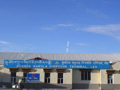 kushok bakula rimpochee airport i x l   front 2 0  400 300